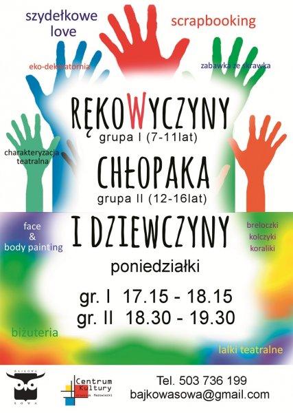 Miasto Dzieci Grodzisk Mazowiecki