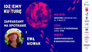 Spotkanie autorskie z Ewą Nowak @ Mediateka | Grodzisk Mazowiecki | mazowieckie | Polska