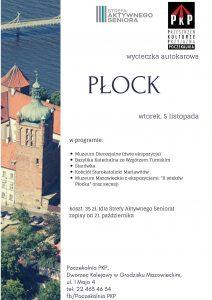Wycieczka do Płocka @ Centrum Kultury w Grodzisku Mazowieckim