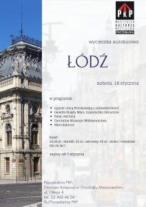 Wycieczka do Łodzi @ Centrum Kultury w Grodzisku Mazowieckim