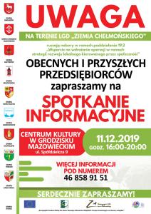 Spotkanie informacyjne dla przyszłych beneficjentów LGD – 11.12 br. Centrum Kultury w Grodzisku Mazowieckim @ Centrum Kultury